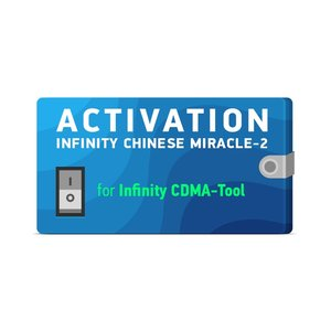 Infinity Chinese Miracle-2 Activation for Infinity CDMA-Tool (1 Year Support Included)