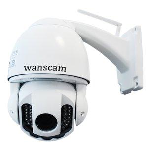 Беспроводная IP-камера наблюдения HW0025 (720p, 1 МП)