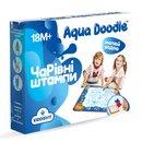 Набір для малювання Aqua Doodle Чарівні водні штампи